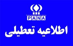 استاندار خوزستان: مدارس و دانشگاه های استان در پاسخ به دغدغه مندی مردم تا پایان هفته تعطیل شد