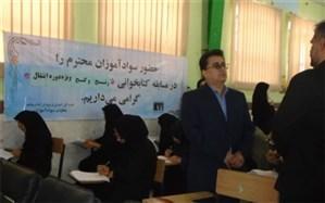 به 423 مدرسه مناطق کمتربرخوردار دولتی استان بوشهر  سرانه پرداخت شد