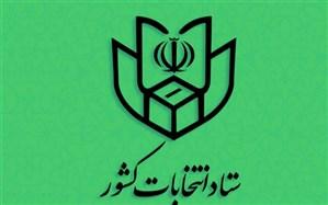 نتیجه انتخابات مجلس شورای اسلامی در حوزه انتخابیه غرب استان هرمزگان اعلام شد
