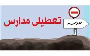 مدارس سیستان و بلوچستان یک هفته تعطیل شد