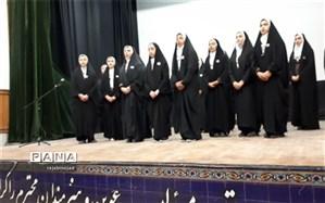مسابقات سرود دانش آموزان دختر ابرکوه برگزار شد