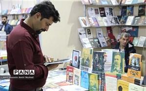 لغو چهاردهمین نمایشگاه کتاب استان قزوین
