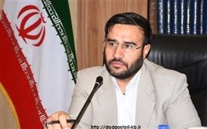 دادگستری استان کهگیلویه و بویراحمد در خصوص انتشار یک فیلم منتشر شده در فضای مجازی  اطلاعیه صادر کرد
