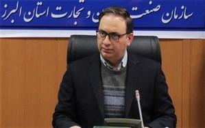 طرح ویژه بازرسی و نظارت بر بازار کالا و خدمات ایام نوروز کلید خورد