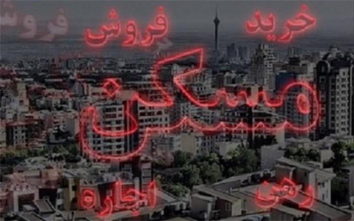 بازار مسکن-اسفند