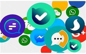 وزارت آموزشوپرورش هیچ کانال رسمی در شبکههای اجتماعی و پیامرسانهای خارجی ندارد