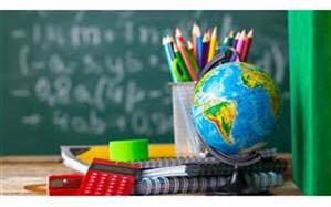 دانش آموزان البرزی در هفدهمین دوره المپیاد جهانی جغرافیا حضور خواهند یافت