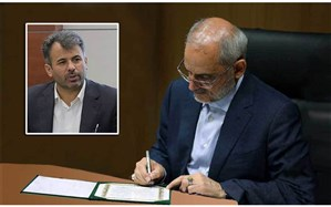 حسن علی اصغری، مدیرکل آموزش و پرورش استان قزوین شد