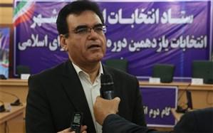 میزان مشارکت انتخابات در استان بوشهر ۴۷ درصد بوده است