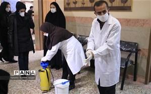 ضدعفونی و پاکسازی مدارس منطقه1 برای مقابله با ویروس کرونا