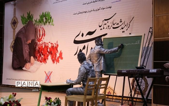 آیین بزرگداشت سالروز تاسیس نهضت سوادآموزی آذربایجان شرقی