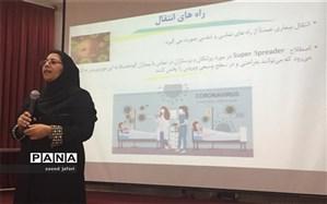 دکترآخوندی: مهم ترین عامل جلوگیری از انتشار ویروس کرونا رعایت بهداشت فردی است