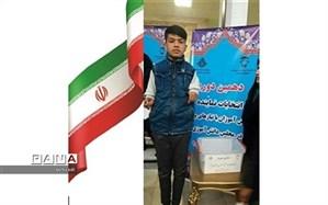 راهیابی دانش آموز کرمانی با نیاز های ویژه به مجلس دانش آموزی کشور