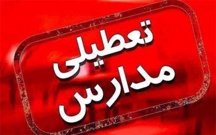 مدارس شهرستانهای استان تهران چهارشنبه 7 اسفند تعطیل است