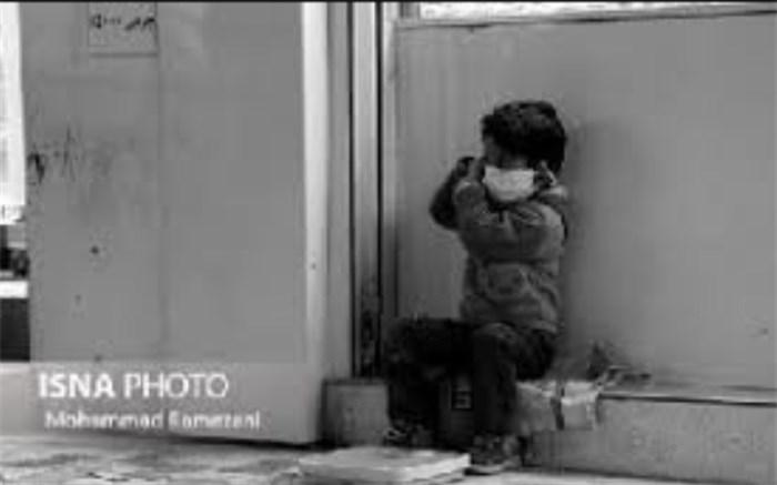 کودک کار - کرونا