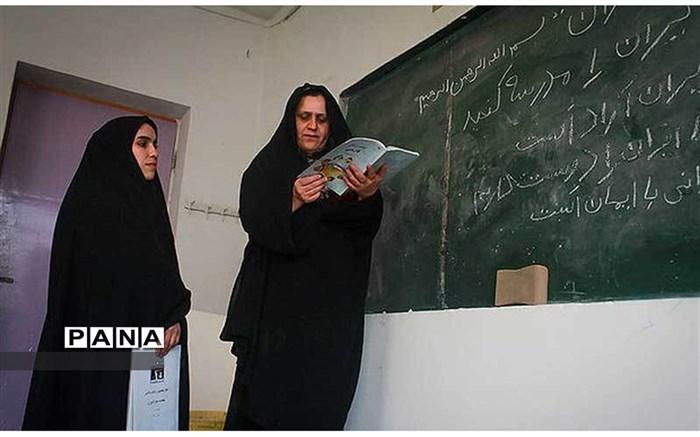 اطلاعیه وزیر آموزش وپرورش  در خصوص  نهضت