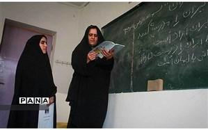 اطلاعیه وزارت آموزشوپرورش در خصوص آزمون داخلی آموزشیاران و آموزشدهندگان مستمر (دو نفر و بالاتر) قبل از سال ۱۳۹۲ نهضت سوادآموزی