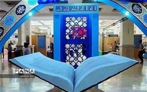 نمایشگاه «جلوههای قرآن در هنر» در کردکوی برگزار شد