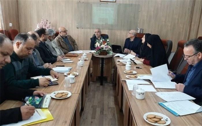برگزاری کمیته پیش دبستانی استان البرز