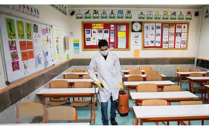 ابلاغ دستورالعمل مراقبت و کنترل بیماری کرونا ویروس جدید در مدارس، مهدکودکها، کودکستانها و مراکز آموزشی