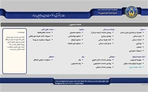 ارائه خدمات به مددجویان کمیته امداد امام خمینی (ره) اینترنتی شد