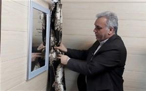 سالن اجتماعات پژوهشگاه معلم سردارحاج قاسم سلیمانی در شهرستان فردیس افتتاح شد