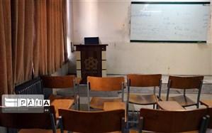کلاس های درس دانشگاه آزاد لرستان تا ۱۷ اسفند تعطیل شد