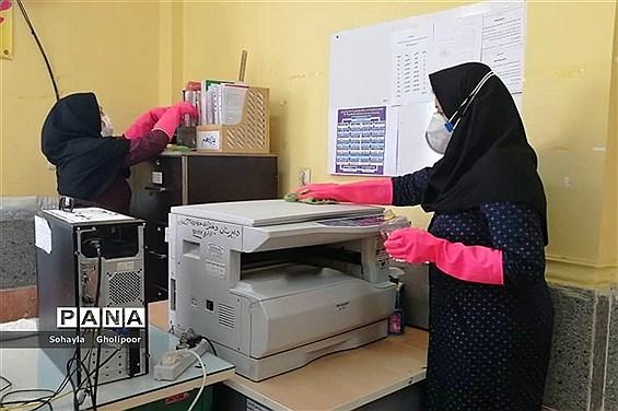 ضدعفونی مدارس شهرستان امیدیه دبیرستان حضرت آمنه (س)