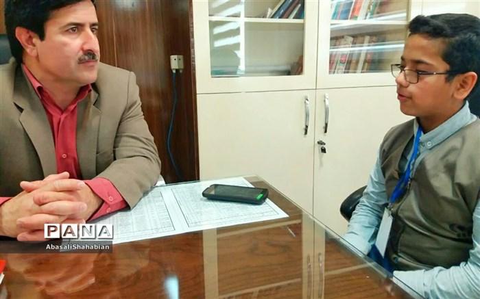 مصاحبه با مدیر آموزش و پرورش