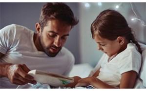 سبک فرزندپروری مقتدرانه موفقترین روش فرزندپروری است
