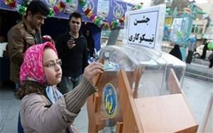 کمک 25 میلیارد تومانی مردم فارس در جشن نیکوکاری امسال