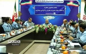 برگزاری جلسه ستاد مدیریت بحران در باقرشهر