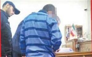 پسر، قتل را به گردن پدرش انداخت