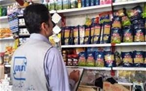 تشدید بازرسی ها از مراکز عرضه کالا در فارس در ایام نوروز