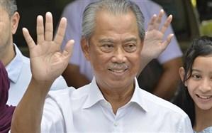 نخستوزیر جدید مالزی سوگند یاد کرد