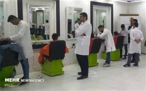 هشدار کرونایی به آرایشگاهها