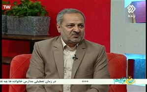 از «صدای مشاور» تا »شبکه شاد»؛ همه اقدامات آموزش و پرورش در بحران اپیدمی کرونا در گفتوگو با علیرضا کاظمی