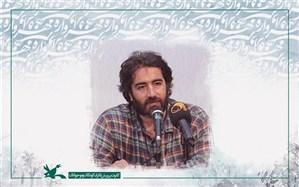 زهیر توکلی: رویکرد آموزشی در مهرواره شعر کانون بیشتر مورد توجه قرار گیرد
