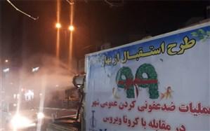 ضدعفونی مناطق مختلف شهر کرج