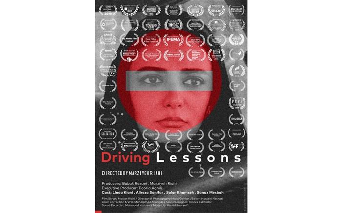کلاس رانندگی
