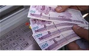 تصمیمگیری شورای پول و اعتبار برای بازپرداخت وامهای بانکی تولید