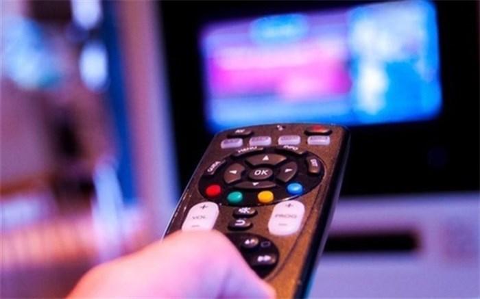 تلویزیون آموزشی