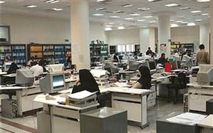 مجوز دورکاری کارکنان دستگاههای اجرایی صادر شد