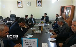تشکیل اولین مجمع خیرین مدرسه سازشهرستان حمیدیه