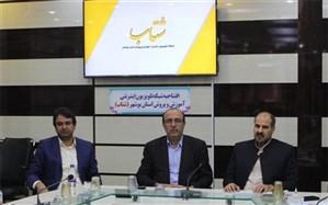 تلویزیون اینترنتی شتاب  در بوشهر شروع به کار کرد
