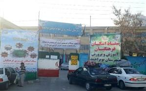 اسکان و پذیرش مسافران  نوروزی در مدارس  استان کهگیلویه و بویراحمد ممنوع شد