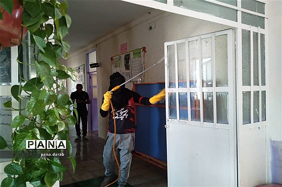 پاکسازی و ضدعفونی مدارس  و مراکز آموزشی در داراب