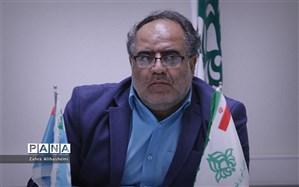 همهچیز درباره مسابقه « ایران سرافراز» در کانال تعاملی «مدرسه پیشتازان» شهر تهران