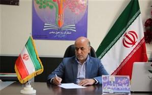 پیام تقدیرمدیر آموزش و پرورش شهرستان اسلامشهر