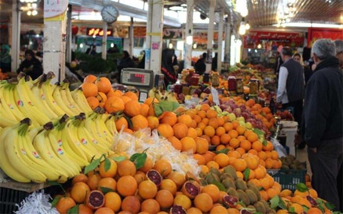 میادین بازار روز